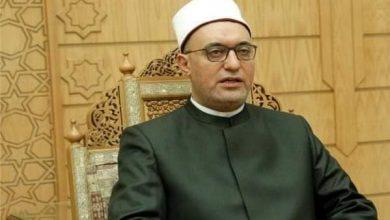 صورة لجنة الفتوى بـالبحوث الإسلامية الحد الأدنى لزكاة الفطر 15 جنيها