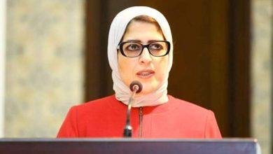 صورة عاجل وزيرة الصحة تعلن خطة عودة الحياة والتعايش مع كورونا
