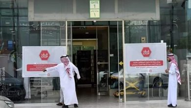 Photo of ارتفاعا غير مسبوق للإصابات بفيروس كورونا بالسعودية