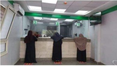 صورة صرف بطاقة ATM… خطوات تسجيل العمالة غير منتظمة للحصول على 500 جنيه.