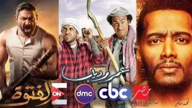 صورة قائمة مسلسلات رمضان 2020 وقنوات العرض تعرف عليها