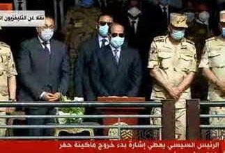 """صورة السيسي للمصريين : """" لو ازمه كورونا تطورت هنضطر نعمل إجراءات صعبه وقاسيه"""""""