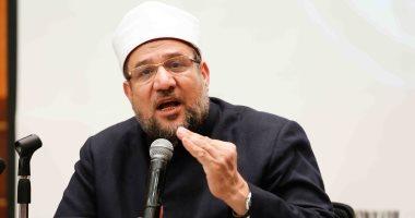 صورة بشري خير  مناقشة عودة الصلاة بالمساجد الأسبوع المقبل