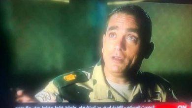 """صورة حقيقة """"الإختيار """"تحرق التكفيرين بسيناء فينتقموا بالغدر من قواتنا المسلحة"""