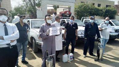 صورة بالصور رش وتعقيم شوارع العياط