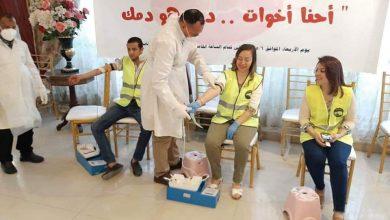 """صورة احنا اخوات .. دمى هو دمك """" مبادرة لمستقبل وطن المنيا للتبرع بالدم"""