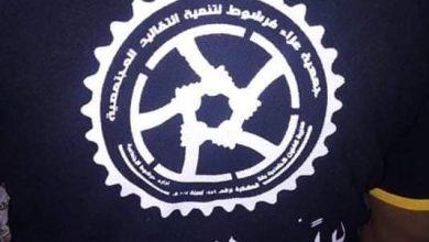 صورة عزاء فرشوط ومتطوعيها يرسمون البسمه علي وجوه اهالي فرشوط