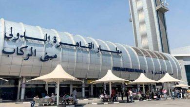 صورة مطار القاهرة الدولي يستقبل مساء اليوم301 من المصريين العالقين بالإمارات