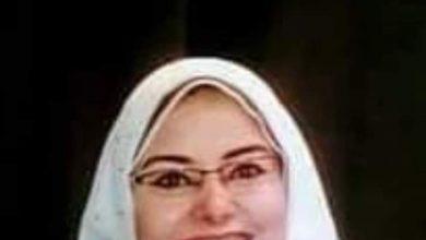 صورة حملةشباب مصر لدعم الدولة : تعيين الأستاذة نجلاء محمد كاشف بمنصب الامين العام للمراة على مستوى الجمهورية