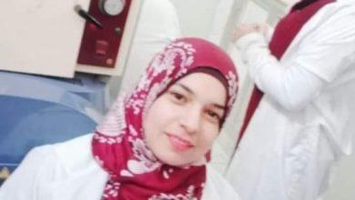 صورة شهيدة من شهداء الجيش الأبيض وفاة الدكتورة – دعاء حسن أنور من الأطقم الطبية بمستشفى القناطرالخيرية .
