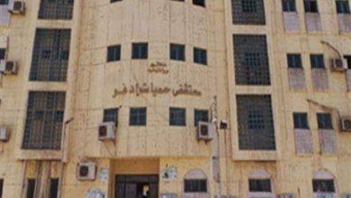 Photo of إصابة إخصائي بمستشفى حميات إدفو بكورونا ونقلة للعزل بأسوان