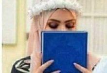 صورة مارين تدخل الاسلام وتتحول الي النور والهداية