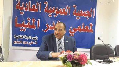 صورة وسائل مواصلات مجانية للملاحظين فى لجان الثانوية العامة بالمحافظة بدعم نقابة معلمين المنيا