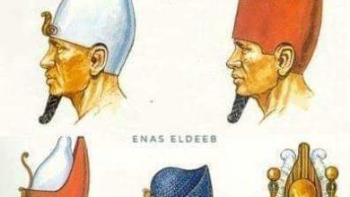 صورة حكايات دندرة / التيجان الملكية فى مصر القديمة