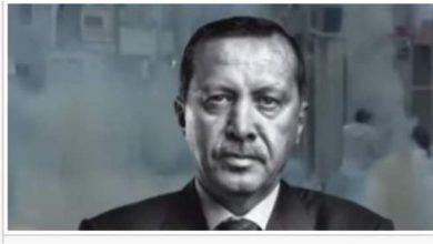 صورة تراجع الاستثمارات الأجنبية في تركيا بنسبه 35%