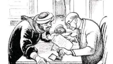 صورة تعرف على الفرق بين المرتشي والراشي والرائش
