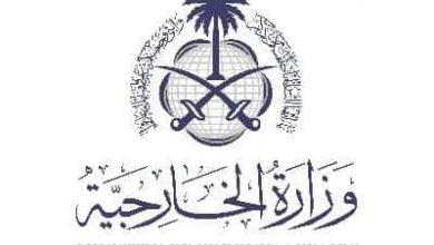 صورة السعودية تعلن تأييدها لخطاب الرئيس عبد الفتاح السيسي بشأن ليبيا