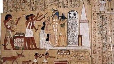 """صورة صلوات على جدران المعبد """"الجزء الاول"""""""