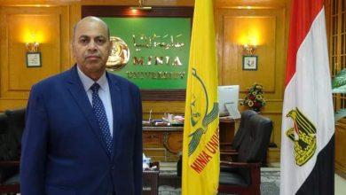 صورة رئيس جامعة المنيا يهنئ الرئيس السيسي بالذكري السابعة لثورة 30 يونيو