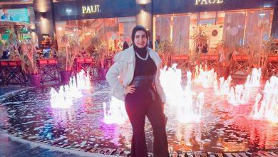 """صورة ترند نيوز تهنئ الصحفية """" زمزم جمال """" مديرة التحرير بمناسبة عيد ميلادها"""