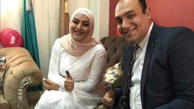 صورة ترند نيوز تهنئ علي وريم بمناسبة عقد قرانهم