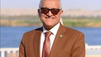 صورة ترند نيوز تهنئ رئيس جامعة المنيا السابق بعيد ميلاده