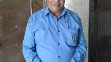 صورة المدرسة البريطانية بالمنيا تنعي وفاة عم محمد سائق المعلمين بالمدرسة