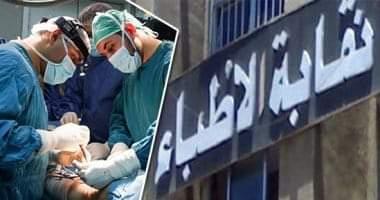 صورة زياده عدد الشهداء الاطباء تصل إلي 111 طبيبا ووفاة الدكتور إسماعيل الجانيني.