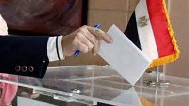 Photo of حزب التجمع يقرر المشاركة في الانتخابات البرلمانية ويكلف لجانه بإدارة العملية الانتخابية