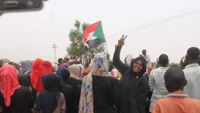 """صورة """"المرأة في الهامش"""" نطالب بسلام يخاطب جذور الأزمة الحقيقية"""