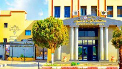 صورة وفاة حسنة أنور ممرضة بمركز أورام بأسوان متأثرة بالفيروس
