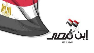 """صورة الأحد المقبل موعد إنطلاق أولى حلقات برنامج """" ابن مصر"""" لفريد الهوارى بقناة الصحة والجمال"""