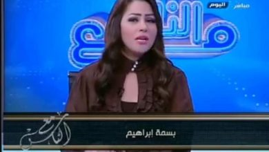 "Photo of "" بسمة إبراهيم "" تهنئ مديري تنفيذيين بقناة الحدث اليوم بعد تنصيبهم رسميا"