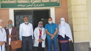 """Photo of """" لجنة الصحة """" مبادرة جديدة من مجلس أمناء اكتوبر"""
