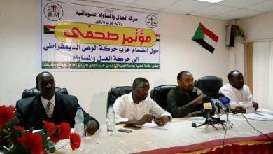 Photo of إعلان إنضمام حزب حركة الوعي الديمقراطي لحركة العدل والمساواة السودانية