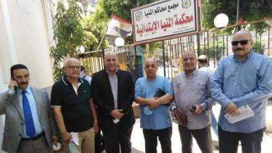 """Photo of تعرف علي مرشحي فردي المنيا حزب مستقبل وطن اليوم بعد انهاء اجراءات الترشح """"الشيوخ"""""""