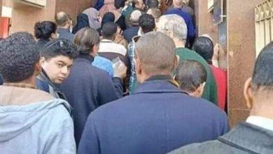 Photo of ازدحام وتكدس المواطنين أمام بريد ديرمواس