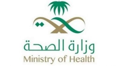 Photo of وزارة الصحة السعودية : الذكور يتجاوزون الإناث في الاصابة بالفيروس