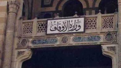 صورة الأوقاف تدرس العودة تدريجيا لصلاة الجمعة