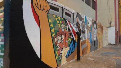 صورة جدارية ثورة ١٩١٩ في ديرمواس