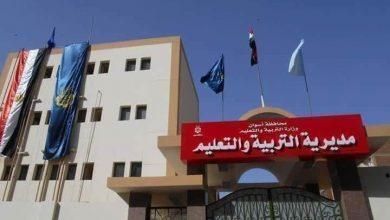 صورة (16) ألف و(408) طالب وطالبه يؤدون امتحانات الدبلومات الفنية بأسوان أمام (76) لجنة على مستوى المحافظة .