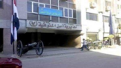 صورة بالاسماء حركة التنقلات الداخلية لضباط مديرية أمن المنوفية