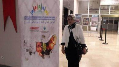صورة نصيرة بكوش تدعو الحكومات العربية إلى تفعيل بروتوكول لنشر ثقافة الحوار بين الأديان