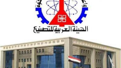 صورة شروط التقديم بمدرسة الهيئة العربية للتصنيع
