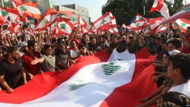 صورة مساعي للحكومة اللبنانية لعبور الأزمة الإقتصادية