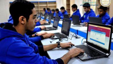 صورة فتح باب التقديم لمدرسة بى تك للتكنولوجيا التطبيقية
