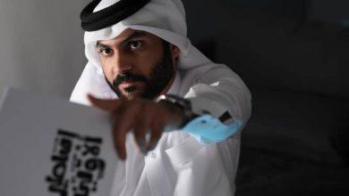 صورة علي المهندي يشيد بانطلاق سوق الرواد الإلكتروني في سلطنة عُمان