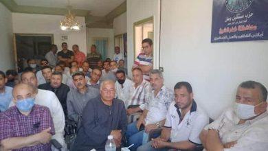 صورة مستقبل وطن يجتمع في مركزسيدي سالم لدعم مرشحين الشيوخ بكفر الشيخ
