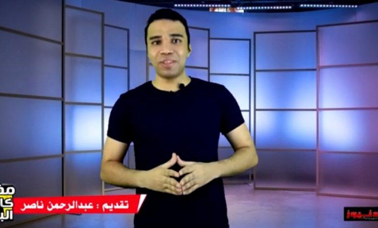 الباشكاتب مذيع| كيفية كتابة الخبر الصحفي بطريقة الهرم المقلوب