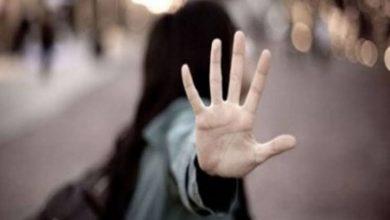 Photo of التحرش الجنسي .. إضطراب سلوكي يتخلله دمار المجتمع